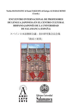 ENCUENTRO INTERNACIONAL DE PROFESORES DE LENGUA JAPONESA EN EL CENTRO CULTURAL HISPANO-JAPONÉS DE LA UNIVERSIDAD DE SALAMANCA (ESPAÑA)