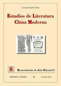 ESTUDIOS DE LITERATURA CHINA MODERNA
