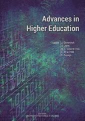 ADVANCES IN HIGHER EDUCATION