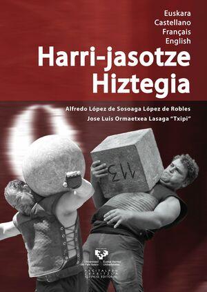 HARRI-JASOTZE HIZTEGIA