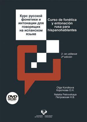 CURSO DE FONÉTICA Y ENTONACIÓN RUSA PARA HISPANOHABLANTES