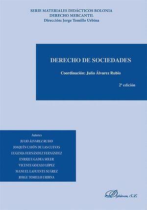 DERECHO MERCANTIL II: DERECHO DE SOCIEDADES