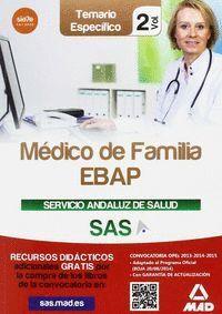 MÉDICO DE FAMILIA EBAP DEL SERVICIO ANDALUZ DE SALUD. TEMARIO ESPECÍFICO VOL 2