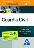 GUARDIA CIVIL. MANUAL DE ACTUALIZACIÓN 2016