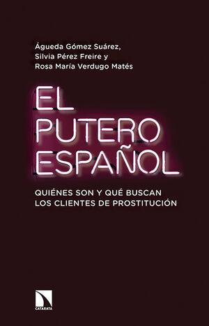 EL PUTERO ESPAÑOL