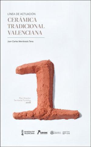 CERÁMICA TRADICIONAL VALENCIANA