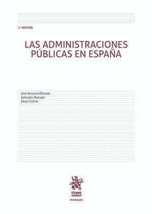 LAS ADMINISTRACIONES PÚBLICAS EN ESPAÑA 2ª EDICIÓN 2017