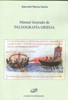 MANUAL ILUSTRADO DE PALEOGRAFÍA GRIEGA