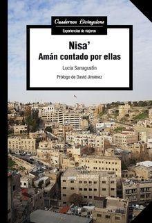 NISA'