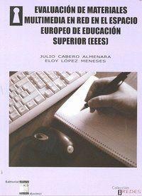 EVALUACION MATERIALES MULTIMEDIA EN RED ESPACIO EUROPEO E.S.
