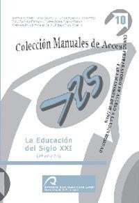LA EDUCACIÓN DEL SIGLO XXI