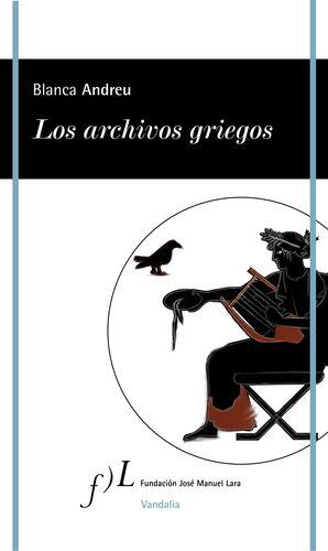 LOS ARCHIVOS GRIEGOS