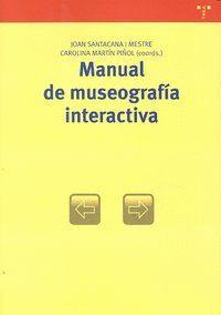 MANUAL DE MUSEOGRAFÍA INTERACTIVA
