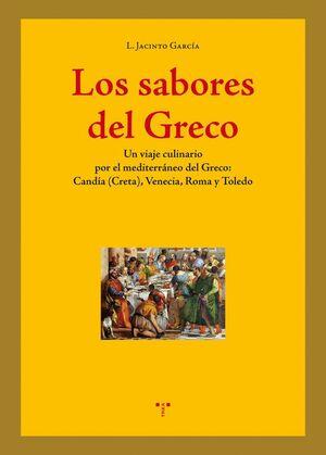 LOS SABORES DEL GRECO