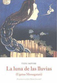 LA LUNA DE LAS LLUVIAS (UGETSU MONOGATARI)