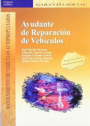 AYUDANTE DE REPARACIÓN DE VEHÍCULOS