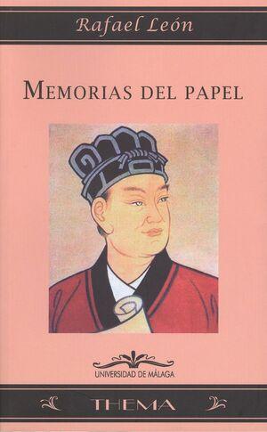 MEMORIAS DEL PAPEL