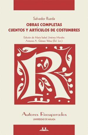 OBRAS COMPLETAS - CUENTOS Y ARTÍCULOS DE COSTUMBRES