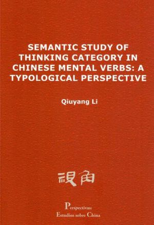 SEMANTIC STUDY OF THINKING CATEGORY IN CHINESE MENTAL VERBS