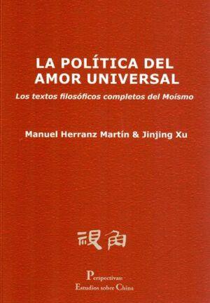 LA POLITICA DEL AMOR UNIVERSAL