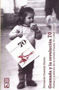 GRANADA Y LA REVOLUCION 70
