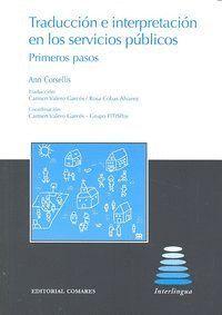 TRADUCCION E INTERPRETACION EN LOS SERVICIOS PUBLICOS. PRIMEROS PASOS.