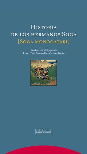 HISTORIA DE LOS HERMANOS SOGA