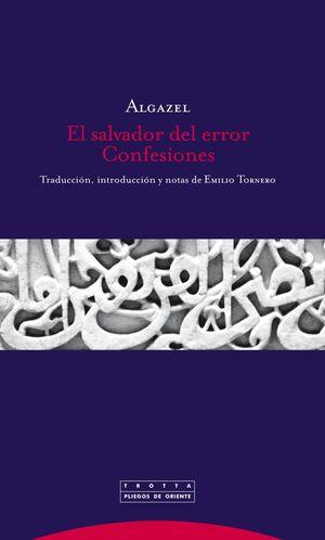 EL SALVADOR DEL ERROR. CONFESIONES