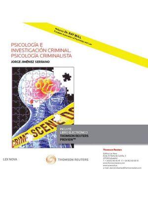 PSICOLOGA E INVESTIGACIÓN CRIMINAL. PSICOLOGA CRIMINALISTA (PAPEL E-BOOK)