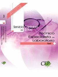 TÉCNICO ESPECIALISTA DE LABORATORIO. SERVICIO CÁNTABRO DE SALUD. TEST
