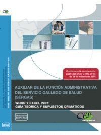 AUXILIAR DE LA FUNCIÓN ADMINISTRATIVA DEL SERVICIO GALLEGO DE SALUD (SERGAS). WORD Y EXCEL 2007: GU