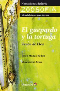 EL GUEPARDO Y LA TORTUGA