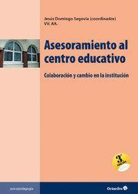 ASESORAMIENTO AL CENTRO EDUCATIVO