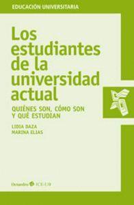 LOS ESTUDIANTES DE LA UNIVERSIDAD ACTUAL