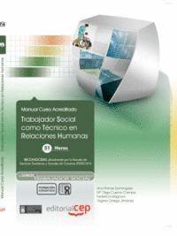 TRABAJADOR SOCIAL COMO TÉCNICO EN RELACIONES HUMANAS. COLECCIÓN FORMACIÓN CONTINUADA (ESSSCAN)