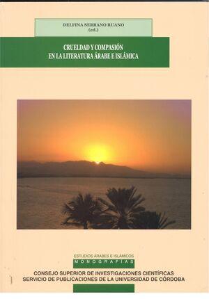 VIOLENCIA Y COMPASIÓN EN LA LITERATURA ÁRABE E ISLÁMICA