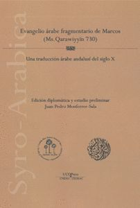 EVANGELIO ÁRABE FRAGMENTARIO DE MARCOS (MS. QARAWIYYIN 730)