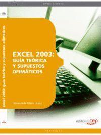 EXCEL 2003: GUÍA TEÓRICA Y SUPUESTOS OFIMÁTICOS