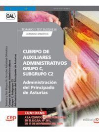 CUERPO DE AUXILIARES ADMINISTRATIVOS, GRUPO C, SUBGRUPO C2, DE LA ADMINISTRACIÓN DEL PRINCIPADO DE ASTURIAS. TEMARIO Y TEST BLOQUE III: ACTIVIDAD OFIM