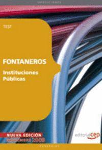 FONTANEROS INSTITUCIONES PUBLICAS. TEST
