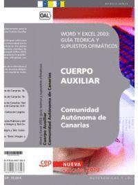 CUERPO AUXILIAR DE LA COMUNIDAD AUTÓNOMA DE CANARIAS. WORD Y EXCEL 2003: GUÍA TEÓRICA Y SUPUESTOS OFIMÁTICOS