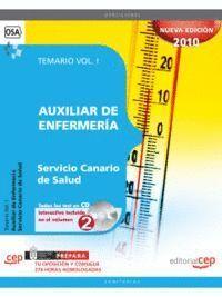 AUXILIAR DE ENFERMERA SERVICIO CANARIO DE SALUD. TEMARIO VOL. I.