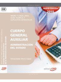 CUERPO GENERAL AUXILIAR DE LA ADMINISTRACIÓN DEL  ESTADO. WORD Y EXCEL 2003: GUA TEÓRICA Y SUPUESTO