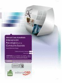 INTERVENCION PSICOLOGICA EN LA CONDUCTA SUICIDA. COLECCION FORMACION CONTINUADA