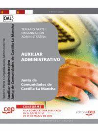 AUXILIAR ADMINISTRATIVO. JUNTA DE COMUNIDADES DE CASTILLA-LA MANCHA. TEMARIO  PARTE I: ORGANIZACIÓN ADMINISTRATIVA