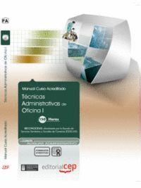 TÉCNICAS ADMINISTRATIVAS DE OFICINA I. COLECCIÓN FORMACIÓN CONTINUADA (ESSSCAN)