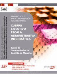 CUERPO EJECUTIVO ESCALA ADMINISTRATIVA INFORMÁTICA. JUNTA DE COMUNIDADES DE CASTILLA-LA MANCHA. TEMARIO Y TEST PARTE ORGANIZACIÓN ADMINISTRATIVA