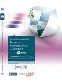 TÉCNICAS ADMINISTRATIVAS DE OFICINA I (ADMINISTRATIVOS). COLECCIÓN FORMACIÓN CONTINUADA (ESSSCAN)